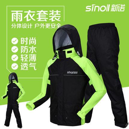 行分体式雨衣徒步男女户外钓鱼雨衣雨裤套装成人电动摩托车骑