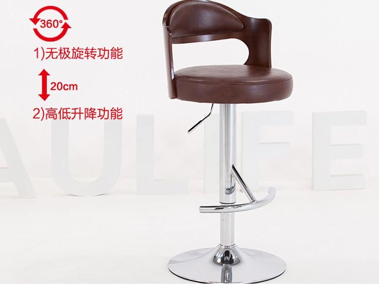 Барная мебель / Мебель для клубов Артикул 561483878478
