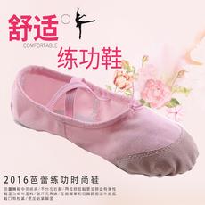 Танцевальная детская обувь