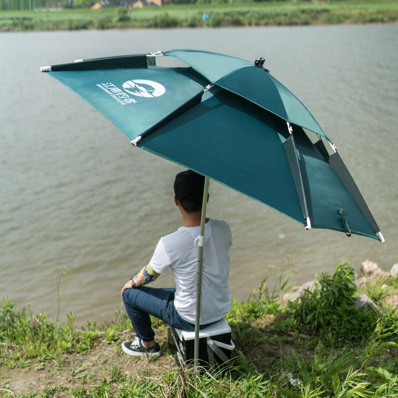 江南钓者 钓鱼伞2.2/2.4米双层超轻防晒遮阳雨户外垂万向厂家直销