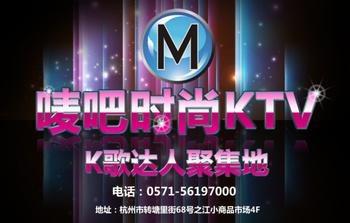 唛吧_唛吧时尚量贩KTV转塘杭州优惠券折扣口碑