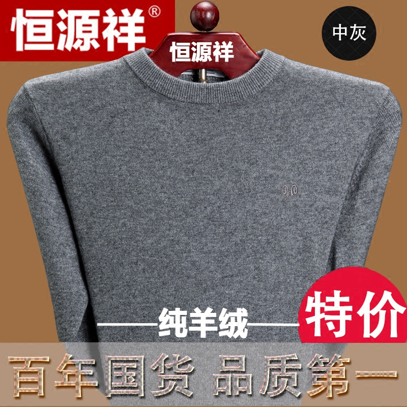 Product #542666462010