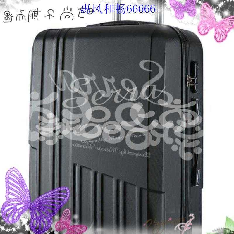 时尚潮流行李箱时尚轻便拉杆箱万向轮寸寸寸耐磨男女旅游箱银色