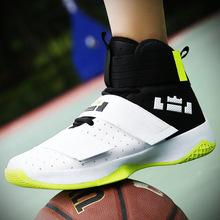 男女篮球鞋 大码 跑步鞋 潮流爆款 韩版 2017春夏男式休闲运动鞋 热卖