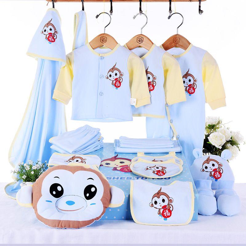 季0-3个月宝宝满月母婴用品大全婴儿衣服纯棉新生儿礼盒套装春秋