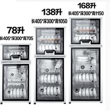 亏本处理双门立式消毒柜小型单门家用迷你消毒碗柜高温商用138升