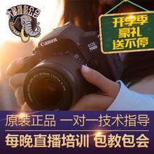 单反相机18 佳能700D入门级高清数码 送400元 日本代购 豪礼