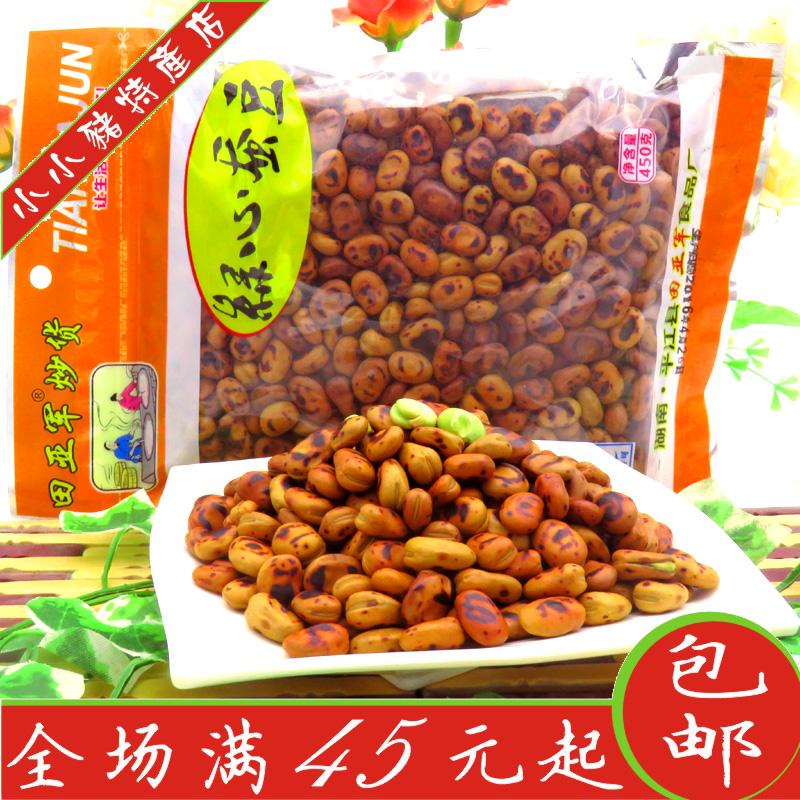 田亚军绿心蚕豆原味胡豆湖南特产平江炒豆绿心豆豌豆坚果休闲零食
