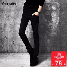 Gurbaks黑色加绒牛仔裤男士秋冬款韩版修身型小脚裤休闲男裤子长