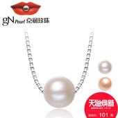 京润 心意 S925银白色淡水珍珠吊坠 8-9MM圆 送妈妈 银泰同款