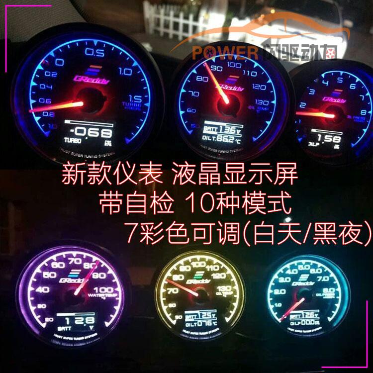 汽车水温表 涡轮压力表 油温 油压 真空 转数 电压 排温表赛车表