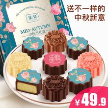 诺梵巧克力月饼礼盒装散装多口味广式中秋送礼冰皮月饼批发团购