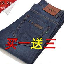 清仓干活低价工作服便宜耐磨长裤 牛仔裤 子男装 男劳保特价 夏季男士