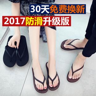 韩版人字拖女士学生简约平底浴室防滑沙滩男情侣夹脚厚底拖鞋夏季