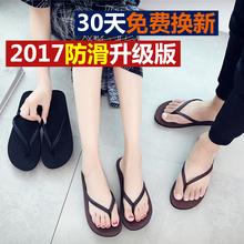 人字拖女士学生简约平底浴室防滑沙滩男情侣夹脚厚底拖鞋 夏季 韩版