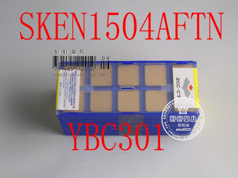 正品 株洲钻石 SEKN1504AFTN YBC301 批发