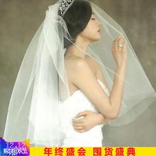 宋慧乔韩式全智贤明星同款新娘婚纱头纱 双层插梳可遮面短款头纱