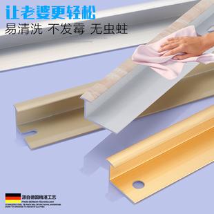 瓷砖腰线条压条隔条收口条装饰线条铝合金收边条扣板边条包边封边