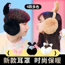 保暖耳罩耳暖女冬季可爱护耳男耳包耳捂挂耳包耳套帽情侣韩版儿童