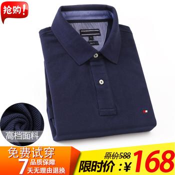 2017年新款夏季男装短袖t恤纯棉