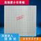 600*600小石膏板 600硅钙板 小石膏板吊顶包工包料  承接吊顶安装