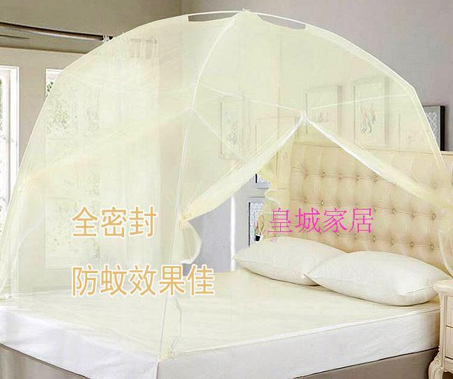 蚊帐蒙古包支架加密双人学生宿舍旅行便携1.8m米床折叠拉链纹帐子
