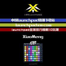 【小梦】Novation launchpad RGB PRO 打击垫 打击板 MIDI控制器