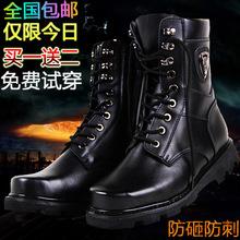 军靴男特种兵作战靴高帮钢头真皮男靴子冬季军迷防水战术靴沙漠靴