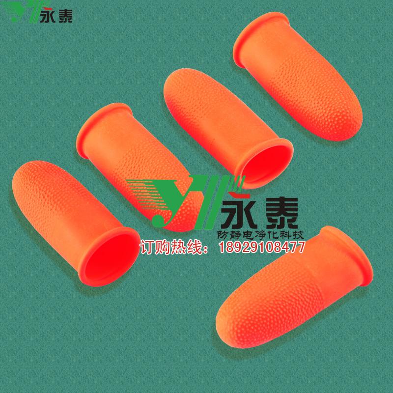 无尘手橙色指套 手指套 指套静电 橙色防滑指套