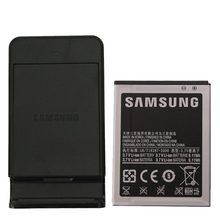 三星GT-I9100手机原装电池 座充GT19100手机电板 电池+座充