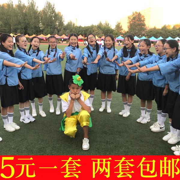 毕业季租服装中山装棉布色丁蓝色民国学生装男女五四青年服装租赁