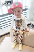 贝贝城2014童装秋装新款 拼色欧美领结童装套装 男童套装爆款