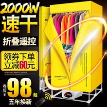 干衣机烘干器可折叠烘干机家用小型烘衣机速干衣静音衣服哄风干机