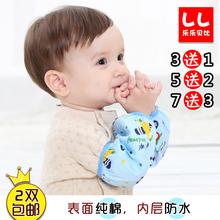 幼儿秋冬季袖 护袖 套儿童防水套袖 男女宝宝纯棉手袖 长短款 婴儿袖