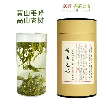 茶叶 黄山毛峰2017新茶高级绿茶