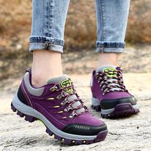 秋冬季登山鞋女防水徒步鞋防滑运动旅游鞋户外鞋透气男女鞋爬山鞋