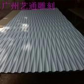 饰板 大直纹波浪板立体波浪板波纹板装 波浪板生产厂家