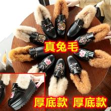 天天特价毛毛鞋女冬外穿加绒新款韩版百搭厚底高跟一脚蹬松糕底鞋