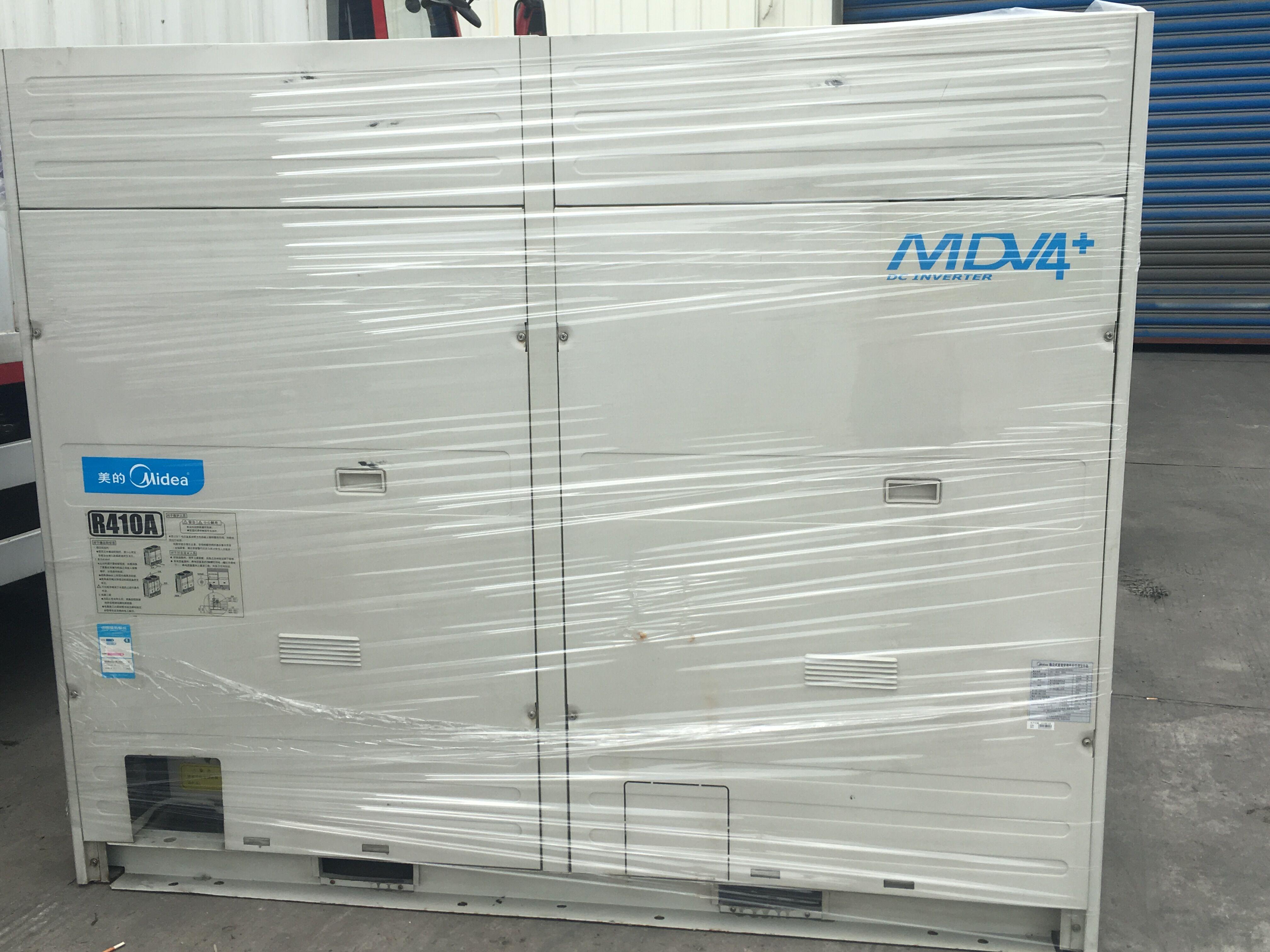 大型中央空调柜机货到付款免费安装维修VRV商用吸顶式二手美