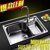 厨房304不锈钢水槽单槽 一体成型加厚洗菜盆 拉丝洗碗池套餐
