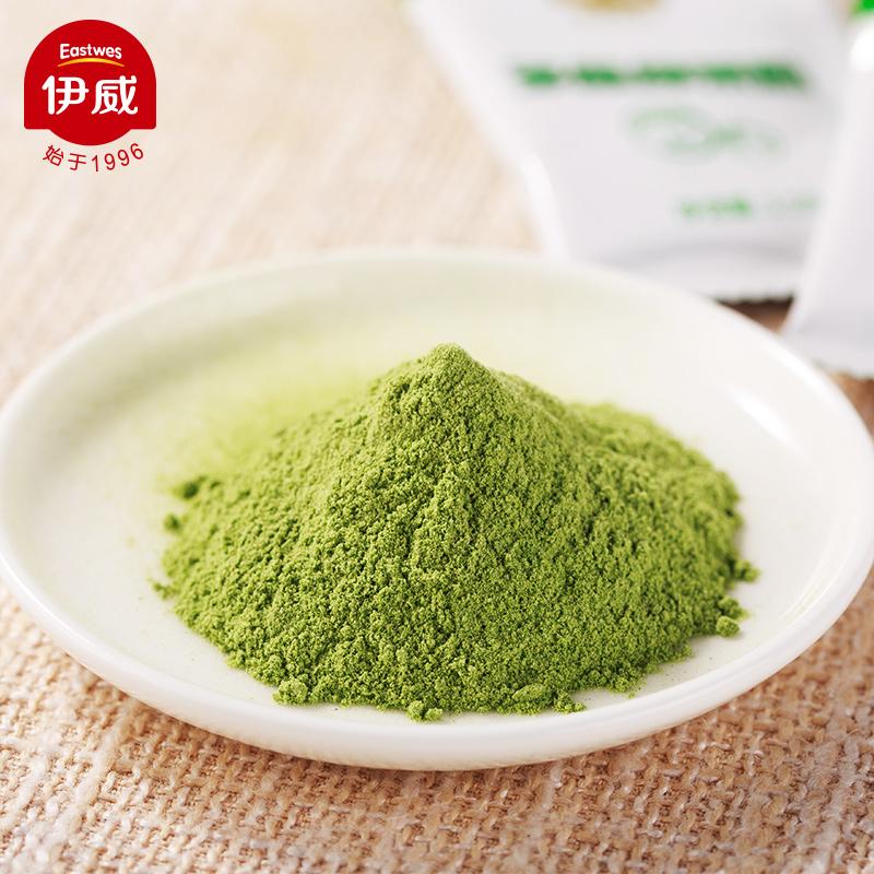 伊威宝宝多维绿菜粉 宝宝营养绿菜粉 蔬菜粉105g*1盒