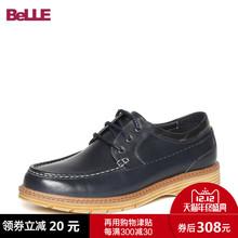 活动百丽冬季专柜同款牛皮系带舒适男商务休闲鞋4PN01DM6
