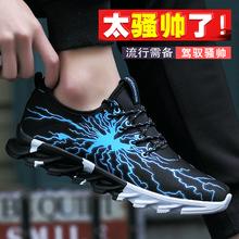 运动鞋男跑鞋男鞋夏秋季2017百搭潮鞋内增高学生鞋子男休闲跑步鞋