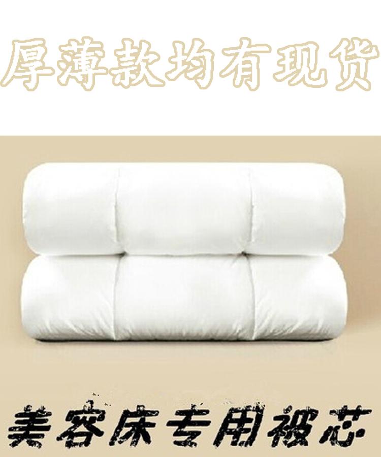 小被芯被子儿童美容被芯美体沙发按摩熏蒸