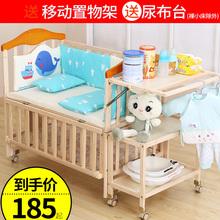 婴儿床实木环保无漆摇床新生儿多功能拼接大床儿童bb宝宝床摇篮床