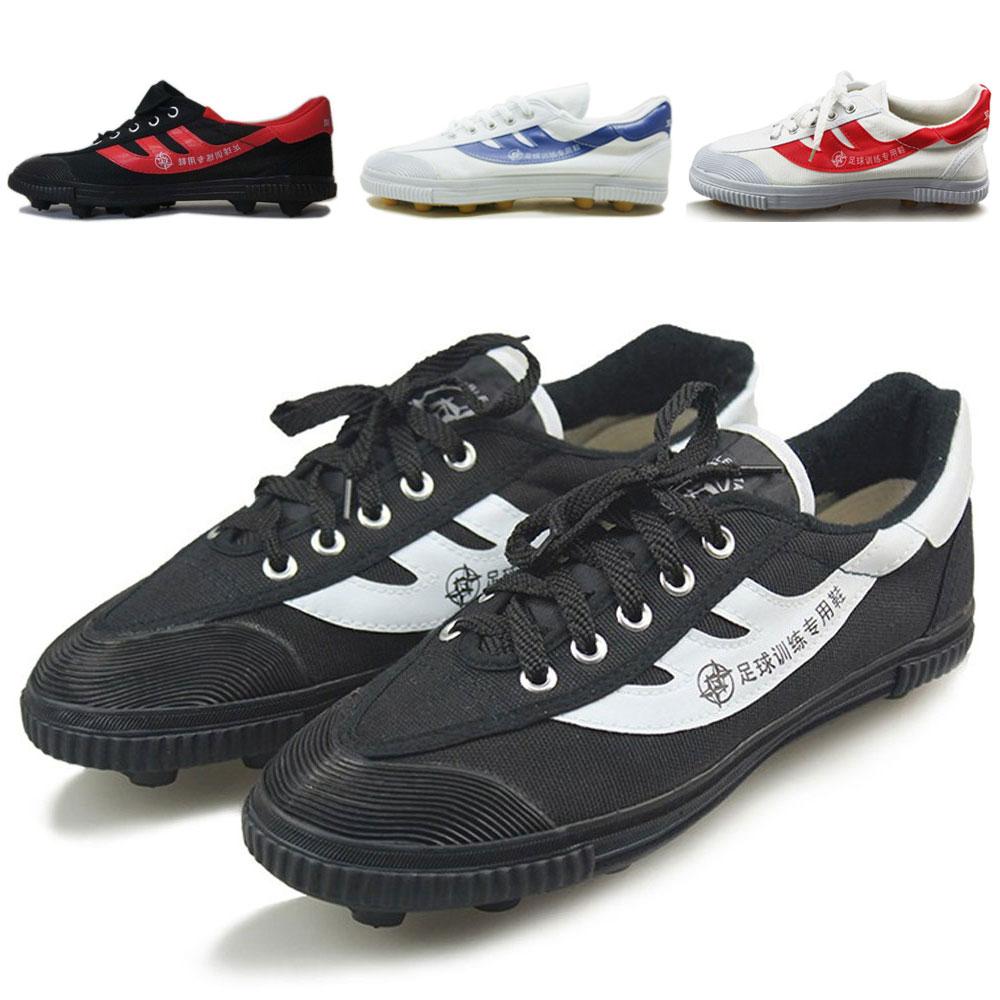 正品大甲B足球鞋 男式女式黑色碎钉胶钉帆布面男子轻便足球训练鞋