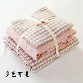 无印良品水洗棉4四件套纯色全棉床单床笠格子条纹被套裸睡床品