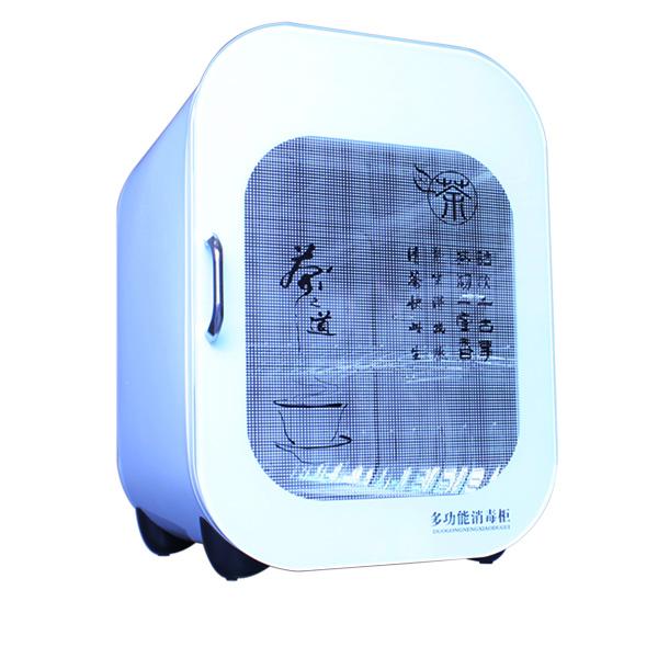 高端茶杯消毒柜立式迷你小型商用办公室功夫茶具消毒器家用紫外线