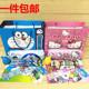 幼儿园小学生开学用品 儿童节生日礼物奖品 学习文具礼盒套装批发