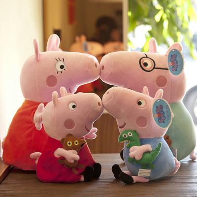 小猪公仔佩琪儿童猪毛绒玩具乔治生日礼物小熊佩奇抱枕布娃娃布偶